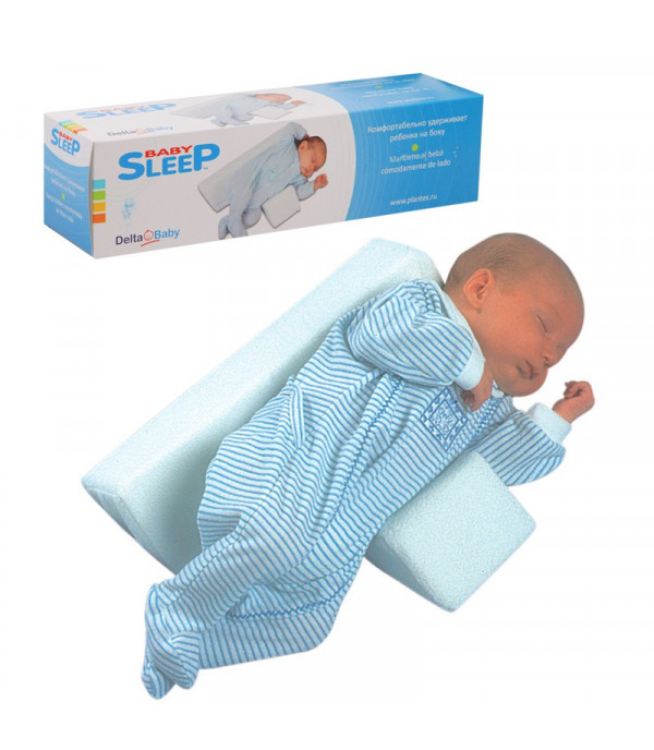 Позиционер Plantex Baby sleep