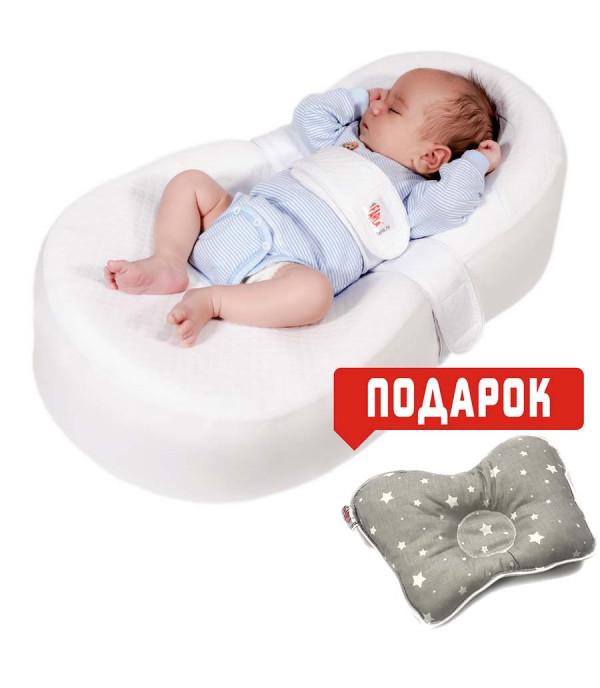 Кокон для новорожденного Farla baby shell молочный